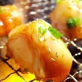 焼肉 By うしのや 葉山店のおすすめ料理2