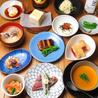 HIRANOYA ヒラノヤ 新栄店のおすすめポイント2