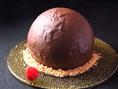 【bbb特製★チョコドーム♪】特別な人との特別な時間を、感動サプライズでお祝い♪中にはワッフルタワーのダブルサプライズも!