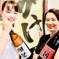 日本酒の事何でも聞いてください!