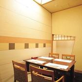 洋室個室 <山茶花 さざんか 1> 2~4様