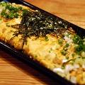 料理メニュー写真しらすオムレツ/納豆オムレツ/明太子チーズオムレツ