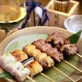 料理メニュー写真串物 おまかせ(5本)