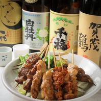 広島駅すぐ!本格炭火焼き鳥 産直旬鮮魚介 もつ鍋を堪能