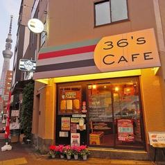 36's CAFEの雰囲気1