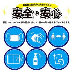 温野菜 田富リバーサイド店のおすすめポイント1