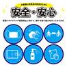 温野菜 宜野湾店のおすすめポイント3