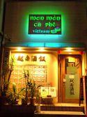 mon mon ca phe vietnam モンモンカフェの雰囲気2