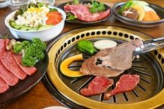 焼肉レストラン トミスミートイメージ