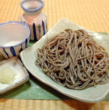 増田屋 つくし野のおすすめ料理1