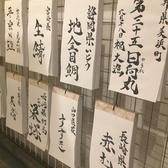 当店にて提供する鮮魚は、日本各地の契約漁師から《入荷》されています。さらに、水揚げされた魚種や状態、使用する料理に応じて、「血抜き」や「神経〆」などの手当てを行うことで、旅先の港町で食べるような「鮮度」と「旨味」を兼ね揃えた魚をご提供致します。