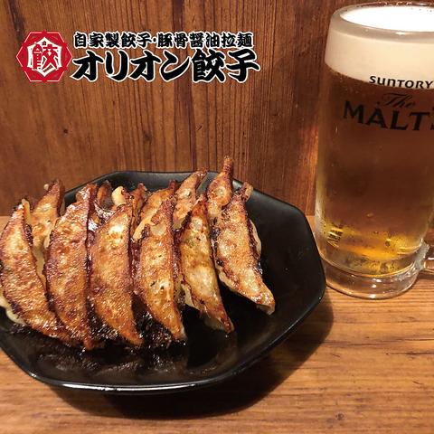 オリオン餃子 高崎店