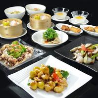 いろいろな味を楽しめるコース料理
