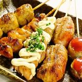 串陣 拝島店のおすすめ料理2