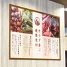NANI回転小火鍋 アスナル金山店のおすすめポイント3