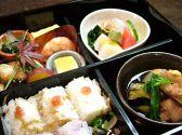 福田町 はま田のおすすめ料理2