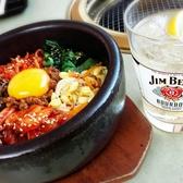 焼肉 By うしのや 葉山店のおすすめ料理3