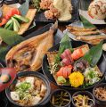 ひもの屋 浅草橋のおすすめ料理1