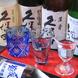 大吟醸3種飲み比べ 1500円(税抜)