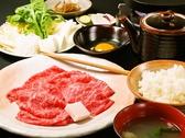 米久 新小岩のおすすめ料理2