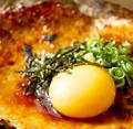 料理メニュー写真九州厳選鶏使用!鶏つくね朴葉焼き