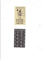 切符型の会員証