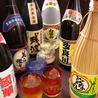 泡盛 焼酎と沖縄料理 ニライカナイのおすすめポイント1
