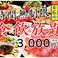 カレーの通販サイト(福岡県)