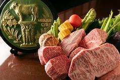 肉の匠 悠々庵の写真