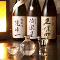 ≪東北の地酒も宴会コース[飲放]に≫