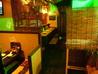 地鶏串屋敷 シズと吉三郎のおすすめポイント2