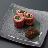 チファジャ 烏丸仏光寺店のおすすめ料理3