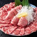 和牛焼肉と本場韓国料理 焼肉市場のおすすめ料理1