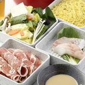 NANI回転小火鍋 アスナル金山店のおすすめ料理3