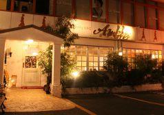 レストラン アメリの写真
