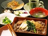 米久 新小岩のおすすめ料理3