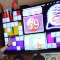 大画面 TVでBINGOゲームも楽しめます!!
