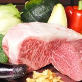 鉄板焼ステーキレストラン 煉瓦屋 高槻店のおすすめ料理2