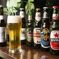 世界のビールが豊富◎最大3.5時間飲み放題付き2990円~