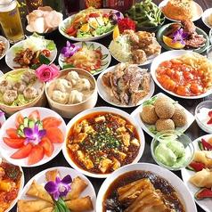 中華料理 金騰 きんとうの写真