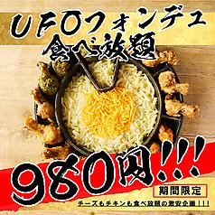 個室DINING ひなた HINATA 小倉魚町店のコース写真