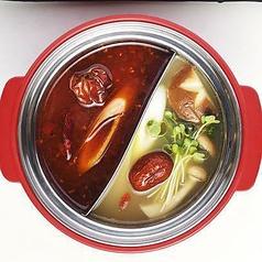 NANI回転小火鍋 アスナル金山店のおすすめ料理1
