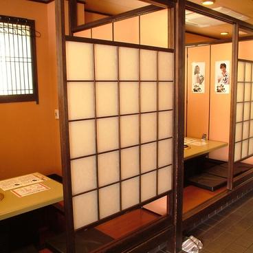焼肉 By うしのや 葉山店の雰囲気1