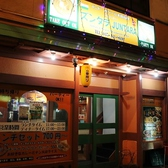 ズンタラ レストランの雰囲気3