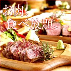 肉バル Grand line 大宮店の写真