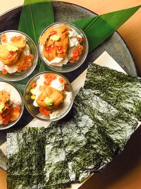 旬好 ナカムラのおすすめ料理1