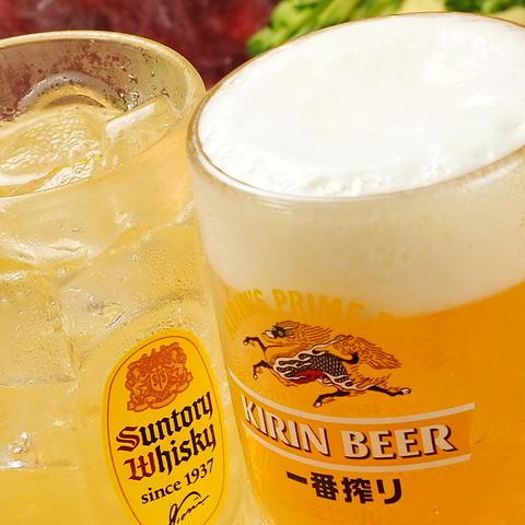 198円生ビール 鳥ちゃん 山形駅前店