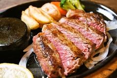 ステーキのあさくまのおすすめ料理2