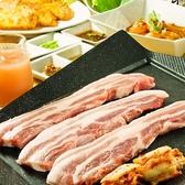 KOREAN DINING ミリネのおすすめ料理2