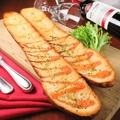 料理メニュー写真大きなガーリック&明太トースト
